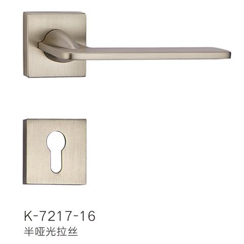 K-7217-16 半啞光拉絲