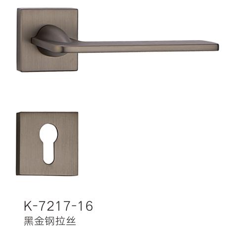 K-7217-16 黑金剛拉絲