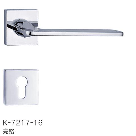 K-7217-16 亮鉻