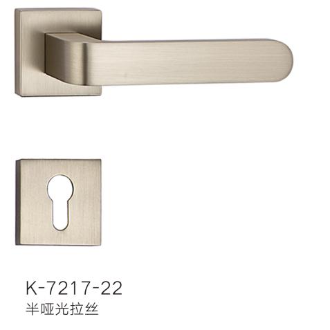 K-7217-22半啞光拉絲