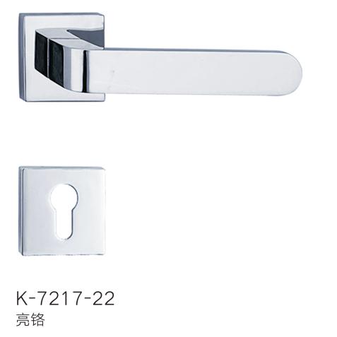 K-7217-22亮鉻