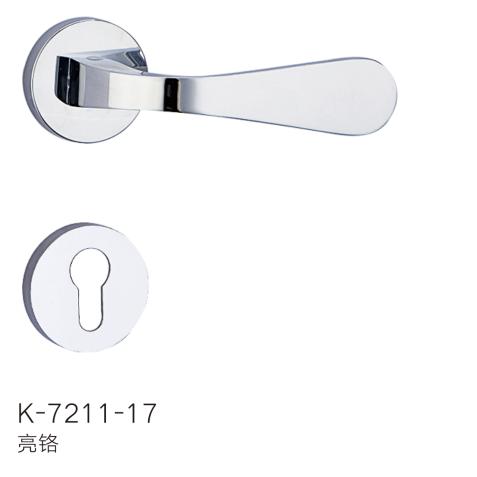K-7211-17 亮鉻