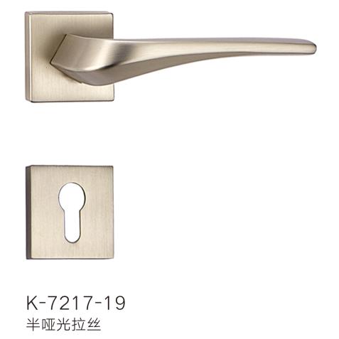K-7217-19半啞光拉絲
