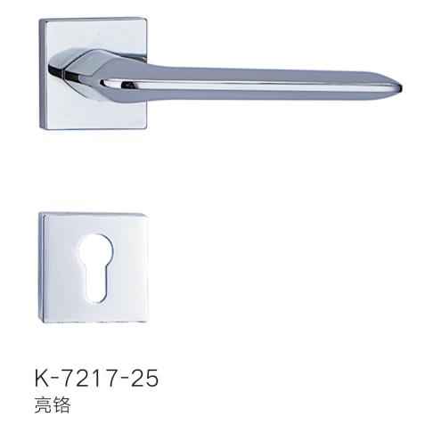 K-7217-25亮鉻