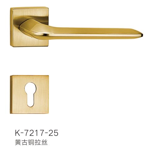K-7217-25黃古銅拉絲